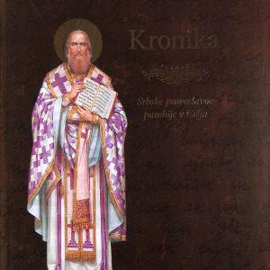 Kronika Srbske pravoslavne parohije v Celju, napisana leta 1937