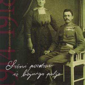 Srčni pozdrav iz bojniga polja : prva svetovna vojna in njen odmev na Celjskem