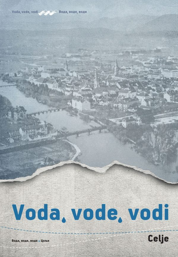 Zgodovinski arhiv Celje; Istorijski arhiv u Pančevu